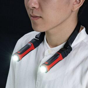 手持ちでも使える首掛け式 LED ネックライト 800-LED042