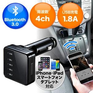 FMトランスミッターBluetooth接続ワイヤレス無線iPhone6iPodMP3プレーヤースマートフォン対応USB充電対応ブルートゥース