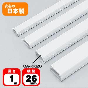 ケーブルモール 配線カバー 角型 6本収納可能 1m ホワイト 配線の整理に最適なケーブルカバー おしゃれの写真