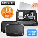 楽天GRID-IT パソコンケース MacBook Air 11.6インチ ノートPCケース パソコンバッグ [CLS2351CH]【Cocoon】【送料無料】