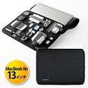 楽天MacBook Air 13インチ ケース 「GRID-IT!」付属 Cocoon Wrap 13 ブラック パソコンケース ノートPCケース [CPG38BK]【Cocoon】【送料無料】
