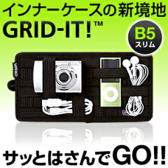 GRID-IT Organizer CPG10 ブラックCocoon Innovation CPG10BK GRID-IT Organizer CPG10 ブラック