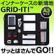 【送料無料】GRID-IT A3サイズ ガジェット&デジモノアクセサリ固定 [CPG51BK]【Cocoon】