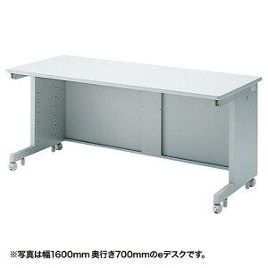 eデスク(Sタイプ・W1650×D750)