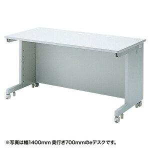 eデスク(Wタイプ・W1400×D650mm)