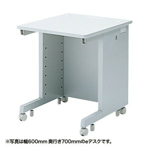 eデスク(Wタイプ・W650×D800mm)