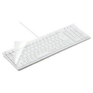 デスクトップパソコン用キーボードカバーフリーカットタイプ