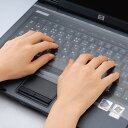 楽天ノートパソコン用キーボードカバー ひっかけタイプで、どんな形状のキーボードにも対応 フリーサイズ 290×150mm [FA-NMUL3]【サンワサプライ】