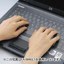 楽天ノートパソコン用キーボードカバー ひっかけタイプで、どんな形状のキーボードにも対応 フリーサイズ 375×150mm [FA-NMUL5]【サンワサプライ】