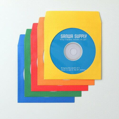 ディスクケース(DVD・CD・紙・100枚入り・ミックスカラー)画像