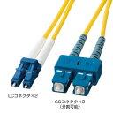 光ケーブル(LC・SCコネクタ・20m・コア径10ミクロン) 1