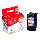 キャノン BC-311対応 (3色カラー) JITリサイクルインク 日本製 国産 Canon キヤノン 再生インク[JIT-C311CN]【ジット】