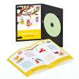 DVDトールケースインデックスカード(インクジェット)[JP-DVD7N]