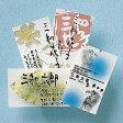 名刺用紙 50枚分 和紙 厚手 インクジェット [JP-MCWASHI]【サンワサプライ】【ネコポス対応】【楽天BOX受取対象商品】