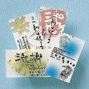 【サンワサプライ直営店】名刺カード 名刺用紙 インクジェット 和紙 厚手 50枚分 [JP-MCWASHI...