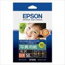 エプソン純正用紙 写真用紙 光沢 2L判 50枚 [K2L50PSKR]【EPSON】