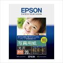 エプソン純正用紙 写真用紙 光沢 四切 20枚 [K4G20PSKR]【EPSON】