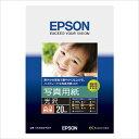 エプソン純正用紙 写真用紙 光沢 A3ノビ 20枚 [KA3N20PSKR]【EPSON】【送料無料】