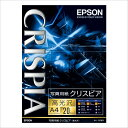 エプソン純正用紙 写真用紙クリスピア 高光沢 A4 20枚 [KA420SCKR]【EPSON】