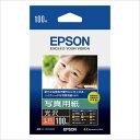 エプソン純正用紙 写真用紙 光沢 L判 100枚 [KL100PSKR]【EPSON】