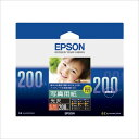 エプソン純正用紙 写真用紙 光沢 L判 200枚 [KL200PSKR]【EPSON】
