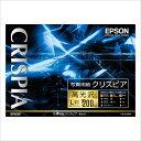 エプソン純正用紙 写真用紙クリスピア 高光沢 L判 200枚 [KL200SCKR]【EPSON】