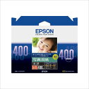 エプソン純正用紙 写真用紙 光沢 L判 400枚 [KL400PSKR]【EPSON】