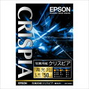 エプソン純正用紙 写真用紙クリスピア 高光沢 L判 50枚 [KL50SCKR]【EPSON】