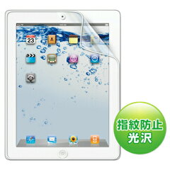 iPad2用指紋防止光沢液晶保護フィルム