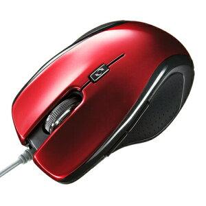 ブルーLEDマウスBlueLEDセンサー搭載中型有線レッド5ボタン