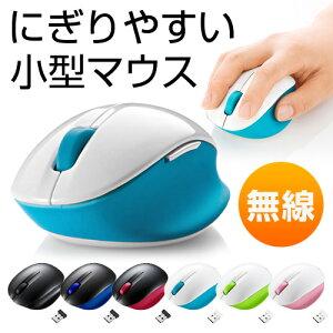 ワイヤレスブルーLEDマウス[MA-WBL30]