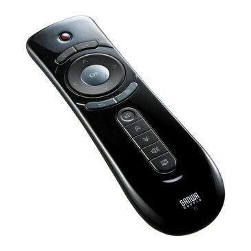 ワイヤレスプレゼンテーションマウス 2.4GHz ジャイロセンサー内蔵 空中操作 14ボタン 着脱式の小型レシーバー [MA-WPR9BK]【サンワサプライ】【送料無料】