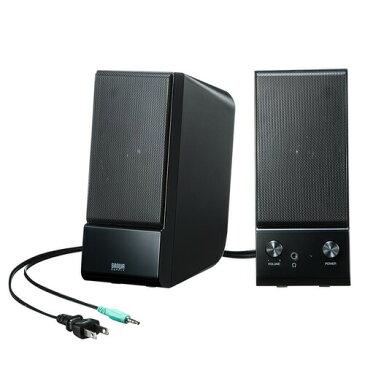 マルチメディアスピーカー(アンプ内蔵・スピーカー間延長可能) ブラック パソコン pc pcスピーカー