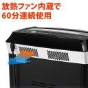 シュレッダー 電動 クロスカット 業務用 60分連続使用 A4・20枚同時細断 CD・DVD・カード対応 静音 デスクサイドシュレッダー シュレッター オフィス パーソナルシュレッダー おしゃれ