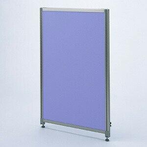 パーティションDパネルシリーズH1800×W450ブルー(受注生産)