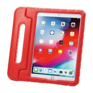 iPad Air 2019 ケース 衝撃吸収ケース ハンドル付き レッド タブレットケース おしゃれ