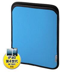 iPad2スリップインケース(ブルー)
