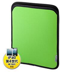 iPad2スリップインケース(グリーン)