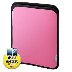 iPad2スリップインケース(ピンク)