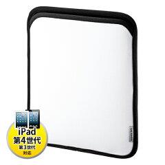 iPad2スリップインケース(ホワイト)