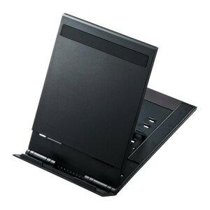 【サンワサプライ直営店】モバイルタブレットスタンド(ブラック) [PDA-STN11BK]