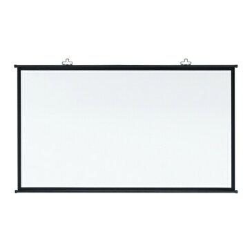 プロジェクタースクリーン壁掛け式 アスペクト比16:9 90インチ相当 [PRS-KBHD90]【サンワサプライ】【大物商品】