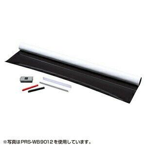 プロジェクタースクリーン 40インチ相当 マグネット式 プロジェクタスクリーン [PRS-WB6090]【サンワサプライ】【送料無料】