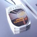 海外用 変圧器 トランスフォーマ100 100W 海外旅行 出張 [RW41]【ロードウォーリア】【送料無料】