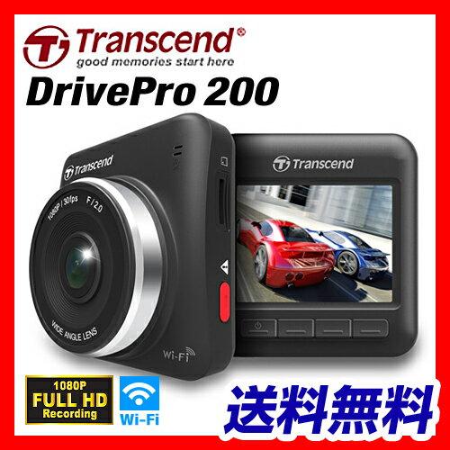 Transcend 多機能ドライブレコーダー DrivePro 200 高画質フルHD 常時録画 Wi-fi対応 マイクロSD付...