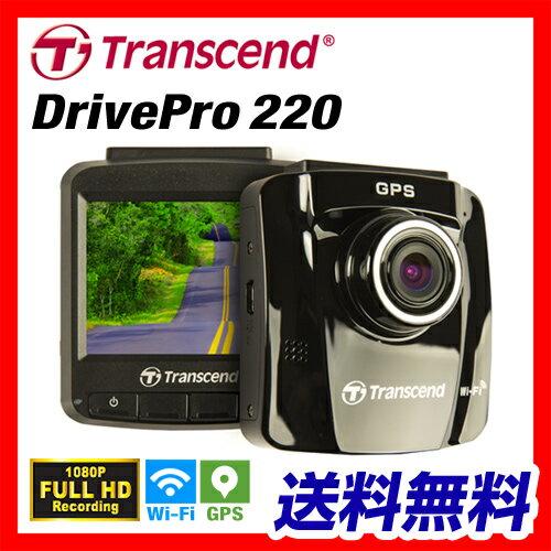 Transcend ドライブレコーダーDrivePro 220 高画質フルHD GPS内蔵 常時録画 速度&衝突センサー搭...