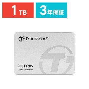 【送料無料】Transcend SSD 2.5インチ 1TB SATAIII対応 [TS1TS…