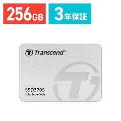 【送料無料】Transcend SSD 2.5インチ 256GB SATAIII対応 [TS256GSSD370S]