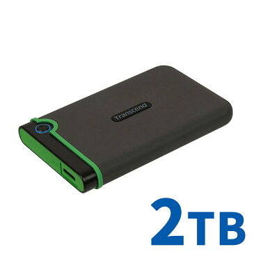 Transcend ポータブルHDD 2TB ハードディスク USB3.1 2.5インチ HDD 外付け 耐衝撃 3年保証 トランセンド 外付けHDD ポータブルハードディスク