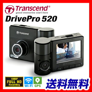 TranscendドライブレコーダーDrivePro520デュアルカメラ高画質フルHD常時録画300万画素GPS/WiFi搭載microSD32GB付属